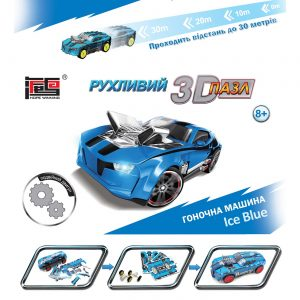 "Заводной 3D пазл Гоночная машина ""Ice Blue"" HWMP-1010 HOPE WINNING"