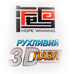 Logo Hope Winning
